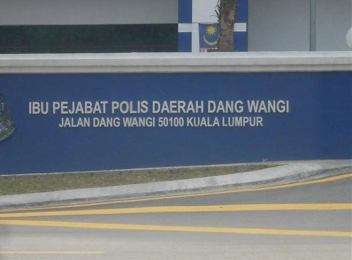 Updates From the KLBC Criminal Law Practice Committee Regarding IPD Dang Wangi
