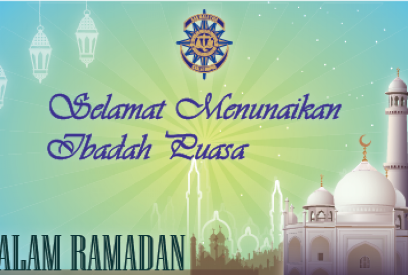 RAMADAN DONATION – THANK YOU FOR YOUR SUPPORT